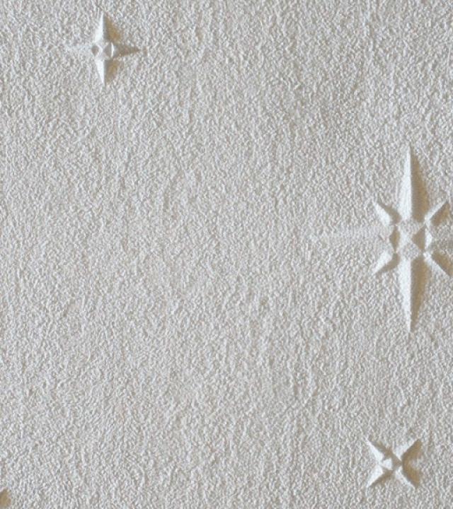 PVC Panel Kayseri